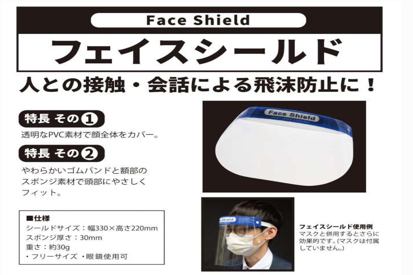くらしと生協 マスク